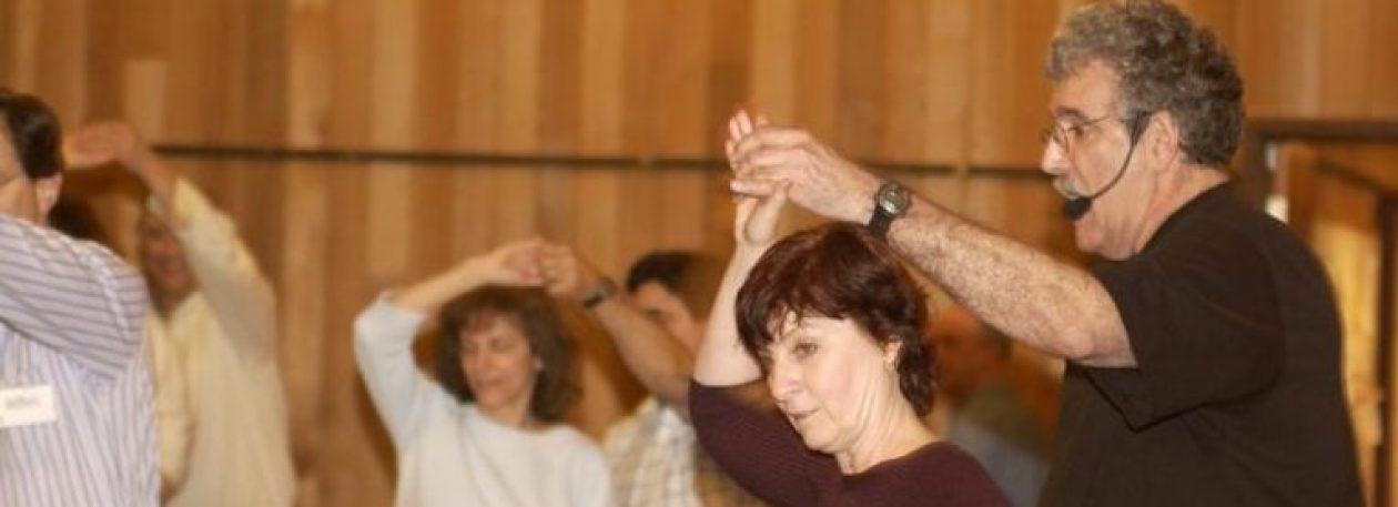 Teaching American Social Dance